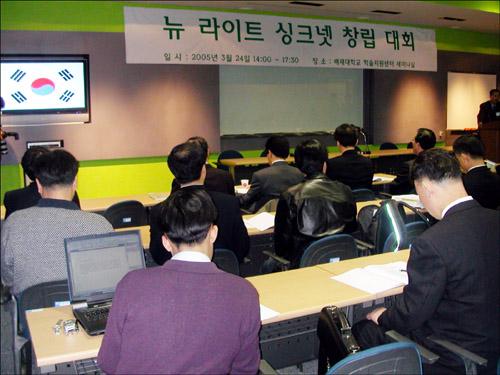 뉴라이트를 주창하는 대학교수들은 24일 오후 서울 정동 배재빌딩에서 창립대회를 열고 기념토론회도 개최했다.